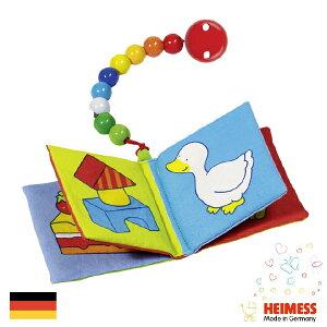 Heimessハイメス布絵本クラシッククリップ付き出産祝い人気のドイツ製、Heimess(ハイメス)のチェーンクリップ(おしゃぶりクリップ)が付いた布絵本です。