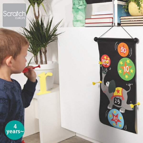 Scratch スクラッチ マグネティックダーツ サーカス 4歳、5歳の男の子、女の子の誕生日、クリスマスのプレゼントに人気。ベルギー生まれのScratch スクラッチのおもちゃです。