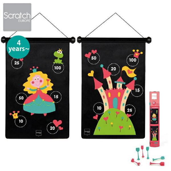 Scratch スクラッチ マグネティックダーツ プリンセス 4歳、5歳の男の子、女の子の誕生日、クリスマスのプレゼントに人気。ベルギー生まれのScratch スクラッチのおもちゃです。
