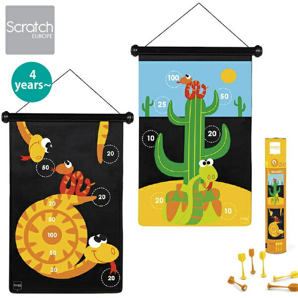 Scratch スクラッチ マグネティックダーツ スネーク 4歳、5歳の男の子、女の子の誕生日、クリスマスのプレゼントに人気。ベルギー生まれのScratch スクラッチのおもちゃです。