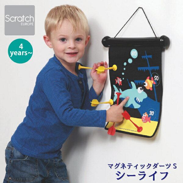 Scratch スクラッチ マグネティックダーツ スモール シーライフ 4歳、5歳の男の子、女の子の誕生日、クリスマスのプレゼントに人気。ベルギー生まれのScratch スクラッチのおもちゃです。