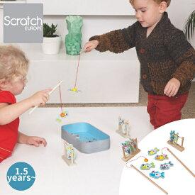 Scratch スクラッチ フィッシュゲーム サーディーン ハーフバースディ、1歳、2歳の男の子、女の子の誕生、クリスマスプレゼントに人気。ベルギー生まれのScratch スクラッチの知育玩具。