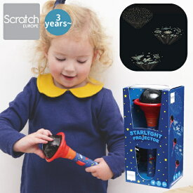 Scratch スクラッチ スターライト プロジェクター スペース 3歳、4歳の男の子、女の子の誕生日、クリスマスプレゼントに人気。ベルギー生まれのScratch スクラッチの木のおもちゃ。