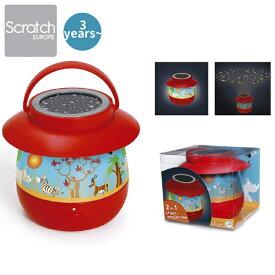 Scratch スクラッチ プロジェクションナイトライト サファリ 3歳、4歳の男の子、女の子の誕生日、クリスマスプレゼントに人気。ベルギー生まれのScratch スクラッチの木のおもちゃ。