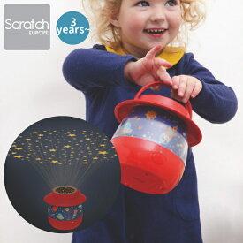 Scratch スクラッチ プロジェクションナイトライト スペース 3歳、4歳の男の子、女の子の誕生日、クリスマスプレゼントに人気。ベルギー生まれのScratch スクラッチの木のおもちゃ。