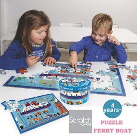 Scratch スクラッチ パズル 60ピース フェリーボート 4歳、5歳の男の子、女の子の誕生、クリスマスプレゼントに人気。ベルギー生まれのScratch スクラッチの知育玩具。