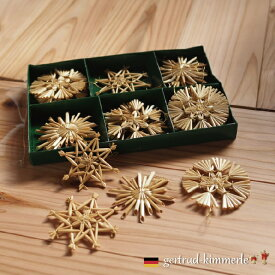 Kimmerle キマール社 クリスマス ストローオーナメント 18個セット 金糸 6cm 緑紙箱入