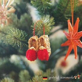 Kimmerle キマール社 クリスマス ストローオーナメント 靴 ペア 4cm
