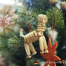 Kimmerle キマール社 クリスマス ストローオーナメント ひつじ 9cm