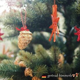 Kimmerle キマール社 クリスマス ストローオーナメント 松ぼっくり 5cm