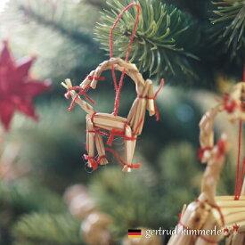 Kimmerle キマール社 クリスマス ストローオーナメント トナカイ 4cm