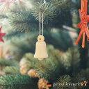 Kimmerle キマール社 クリスマス 木製オーナメント 白木ベル 4cm