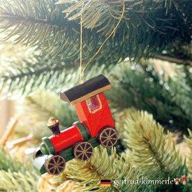 Kimmerle キマール社 クリスマス 木製オーナメント 一両の汽車 5.5cm
