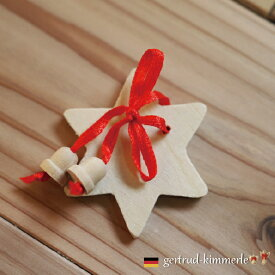 Kimmerle キマール社 クリスマス 木製オーナメント 星ベル付 白木 5cm