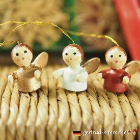 Kimmerle キマール社 クリスマス 陶製オーナメント 小さな天使 2cm