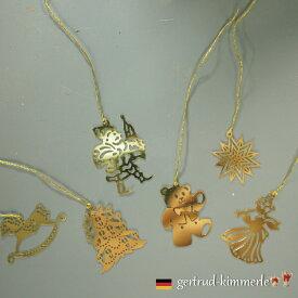Kimmerle キマール社 クリスマス ゴールドオーナメント モチーフ 6個セット 3cm