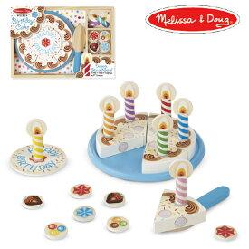 Melissa & Doug メリッサ&ダグ バースディケーキ 木製おままごと 3歳、4歳の男の子、女の子のお誕生日プレゼントやクリスマスプレゼントにおすすめ。アメリカの大手玩具メーカーMelissa & Doug(メリッサ&ダグ)の木製のおままごと用玩具(おもちゃ)です。