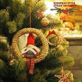 クリスマス 木製&コットンオーナメント リースと女の子 まるでヨーロッパの片田舎のよう。。落ち着いた雰囲気のクリスマスを演出する、ヨーロピアン・カントリー・スタイルの、お洒落な手作りのクリスマスオーナメントです。
