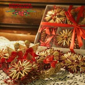 クリスマス ストローオーナメントセット 天使 ラメ 赤糸 白星紙箱 24pcs まるでヨーロッパの片田舎のよう。。落ち着いた雰囲気のクリスマスを演出する、ヨーロピアン・カントリー・スタイルの、お洒落な手作りのクリスマスオーナメントです。