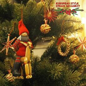 クリスマス ストローオーナメント トナカイと女の子 まるでヨーロッパの片田舎のよう。。落ち着いた雰囲気のクリスマスを演出する、ヨーロピアン・カントリー・スタイルの、お洒落な手作りのクリスマスオーナメントです。