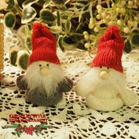 クリスマス 木製&コットンオーナメント 赤い帽子の小人白とグレー 2体セット まるでヨーロッパの片田舎のよう。。落ち着いた雰囲気のクリスマスを演出する、ヨーロピアン・カントリー・スタイルの、お洒落な手作りのクリスマスオーナメントです。