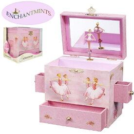 Enchantmints エンチャントミンツ オルゴール付きジュエリーボックス バレリーナ 女の子の誕生日プレゼント、クリスマスプレゼントにお勧めの、夢が詰まった、水彩画がデザインされた、オルゴール付きのジュエリーボックスです。