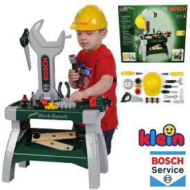 klein クライン BOSCH ボッシュ ジュニア・ワークベンチ 男の子、女の子の3歳、4歳の誕生日やクリスマスプレゼントに人気の、いつでもどこでも大工さんごっこが楽しめる「ボッシュ・シリーズ」です。