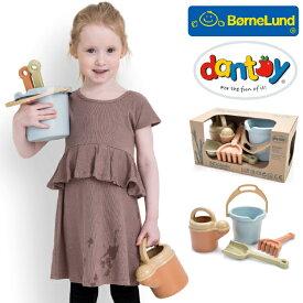 Bornelund ボーネルンド dantoy ダントーイ I'm green お砂場あそびセット 砂場遊びに大活躍!50年以上の歴史を持つ、デンマークの[Dantoy ダントーイ] の丈夫で安全な玩具です。