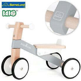 Bornelund ボーネルンド BAJO バヨ 木の四輪バイク 足こぎ四輪車 BAJO バヨ社の、男の子、女の子の出産祝いやハーフバースデイ、1歳、2歳の誕生日やクリスマスプレゼントにオススメの、ヨーロッパ(ポーランド製)の木のおもちゃです。