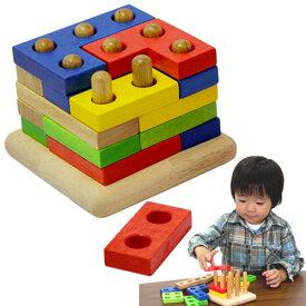 【 ★ ポイント10倍 ★ 】Voila ボイラ スタッキング ジグソーズ〜タイの老舗木製玩具メーカーVoila(ボイラ)の積み木遊びも楽しめる木製知育パズルです。本体に積み上げていくパズルゲームです。