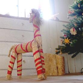 Kimmerle キマール社 ストローオブジェ 麦わらのヤギ 60cm〜ドイツ・キマール社のクリスマス飾りにオススメな麦わら製のやぎストローオブジェです。