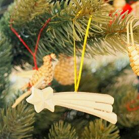 [メール便可] Kimmerle キマール社 クリスマス 木製オーナメント 手彫り流れ星 7.5cm〜ドイツ・キマール社の素敵な手彫りの木製クリスマスオーナメント。クリスマスツリーの飾りにオススメ♪