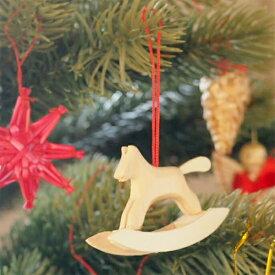 [メール便可] Kimmerle キマール社 クリスマス 木製オーナメント 手彫り木馬 4cm〜ドイツ・キマール社の素敵な手彫りの木製クリスマスオーナメント。クリスマスツリーの飾りにオススメ♪