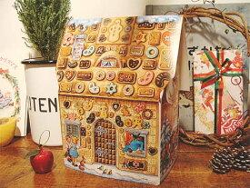 ドイツ製組立式アドベントカレンダー グリムのお菓子の家〜クリスマスまでをカウントダウンしてくれるドイツで人気のアドベントカレンダーです。
