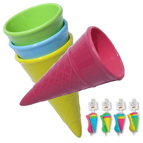 【メール便可】Fuchs フックス社 アイスクリームカップ〜ドイツのプラスティックのおもちゃを作り続ける老舗メーカーFuchs(フックス社)の砂場遊びセットです。