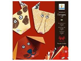 [メール便可] DJECO ジェコ オリガミ アニマル〜フランスのおもちゃメーカーDJECOの動物の顔が作れる折り紙とシールのセットです。