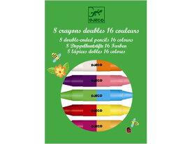 DJECO ジェコ ツインクレヨン 8本16色〜フランスのおもちゃメーカーDJECOの両端に2色ついているクレヨン8本セットです。16色でお絵描きを楽しむ事ができます♪