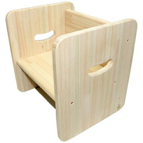 木遊舎 ひのきちびっ子チェア ステップ3(白木)〜木遊舎の自社工房で手作りされた日本製の木製キッズチェア。座面が3段階に高さが変わります。【簡易ラッピング】