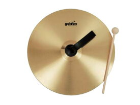 Goldon ゴールドン社 キンダーシンバル (直径25cm)〜ドイツの子供用楽器メーカーGoldon(ゴールドン)の本革レザーストラップの付いた本格的なシンバルです。