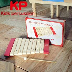 Kids Percussion キッズパーカッション マイパーフェクトサイロフォン KP-430/XY〜KPのナチュラルなポプラの木で作られた音階のしっかりとした幼児用木琴です。