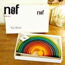 Naef ネフ社 アークレインボウ Rainbow〜洗練された色と形と構造美。スイス・Naef(ネフ社)の虹色のアーチが美しい積み木「アークレインボウ」です。