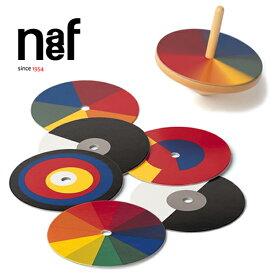 Naef ネフ社 バウハウス カラーコマ Bauhaus Optischer Farbmische〜スイス・Naef(ネフ社)のバウハウス・シリーズ。回転させると新しい色が見えるこま「バウハウス カラーコマ」です