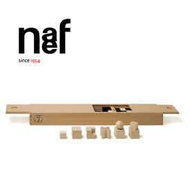 Naef ネフ社 バウハウス チェスゴマ Bauhaus Schachfiguren〜スイス・Naef(ネフ社)のバウハウス・シリーズ。1923年にバウハウスにてデザインされた「チェスセット」です。こちらは「チェス駒」になります。