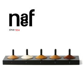 Naef ネフ社 木のコマ5個セット Holzkreisel〜スイス・Naef(ネフ社)の5種類の木でできた美しい木目のこま5個セットです。