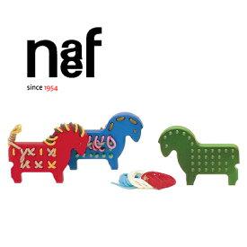 Naef ネフ社 ひも通しポニー Schnurpfel Pony〜スイス・Naef(ネフ社)のカラフルで可愛いお馬型の木製ひも通し「ひも通しポニー」。知育玩具としても優秀です。