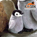KOESEN ケーセン社 皇帝ペンギン (ミニ) 3690〜ドイツ・KOESEN/KOSEN(ケーセン社)の動物のぬいぐるみ。愛らしい表情のペンギンのぬいぐるみ... ランキングお取り寄せ