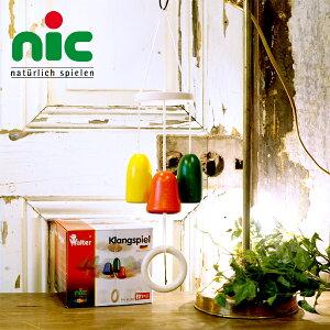 nic ニック社 Walter ヴァルター ベルハーモニー〜ドイツ・nic(ニック社)のカラフルなベル型の木製モビール「ベルハーモニー」です。寝ている赤ちゃんの上にぶら下げて下さい。