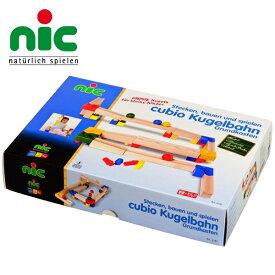 nic ニック社 CUBIO クビオ 玉の塔 基本セット 68ピース〜ドイツ・nic(ニック社)の1歳頃から遊べる組み立て木製スロープ「CUBIO クビオ/キュビオ 玉の塔」シリーズ。存分にスロープ遊びが楽しめる68ピースセットです。