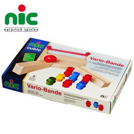 nic ニック社 CUBIO クビオ 玉の塔 補充用ターンコーナー 10ピース〜ドイツ・nic(ニック社)の1歳頃から遊べる組み立て木製スロープ「CUBIO クビオ/キュビオ 玉の塔」シリーズ。方向転換用コーナー10ピースセットです。