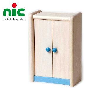 nic ニック社 Bodo Hennig ボードヘニッヒ ドールハウス 人形の家用 洋服ダンス〜ドイツ・Bodo Hennig(ボードヘニッヒ社)のドールハウス用家具。ドールハウスにピッタリの可愛らしいタンスです